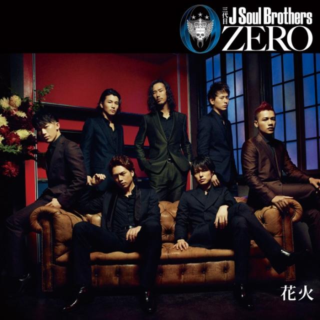 sandaime_j_soul_brothers_-_0_-zero-_hanabi_edition