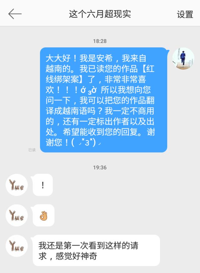 20180812_205517