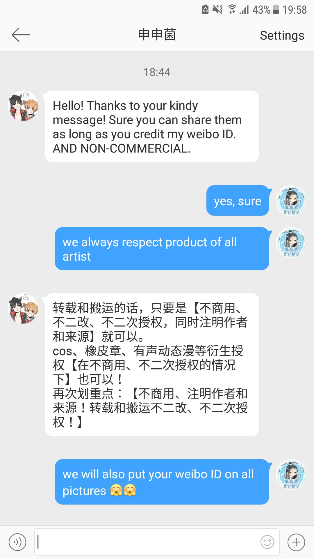 Dem Ngay Xa Em Lyrics https://xichanh.wordpress/2019/07/28/gia-lam-ban-trai
